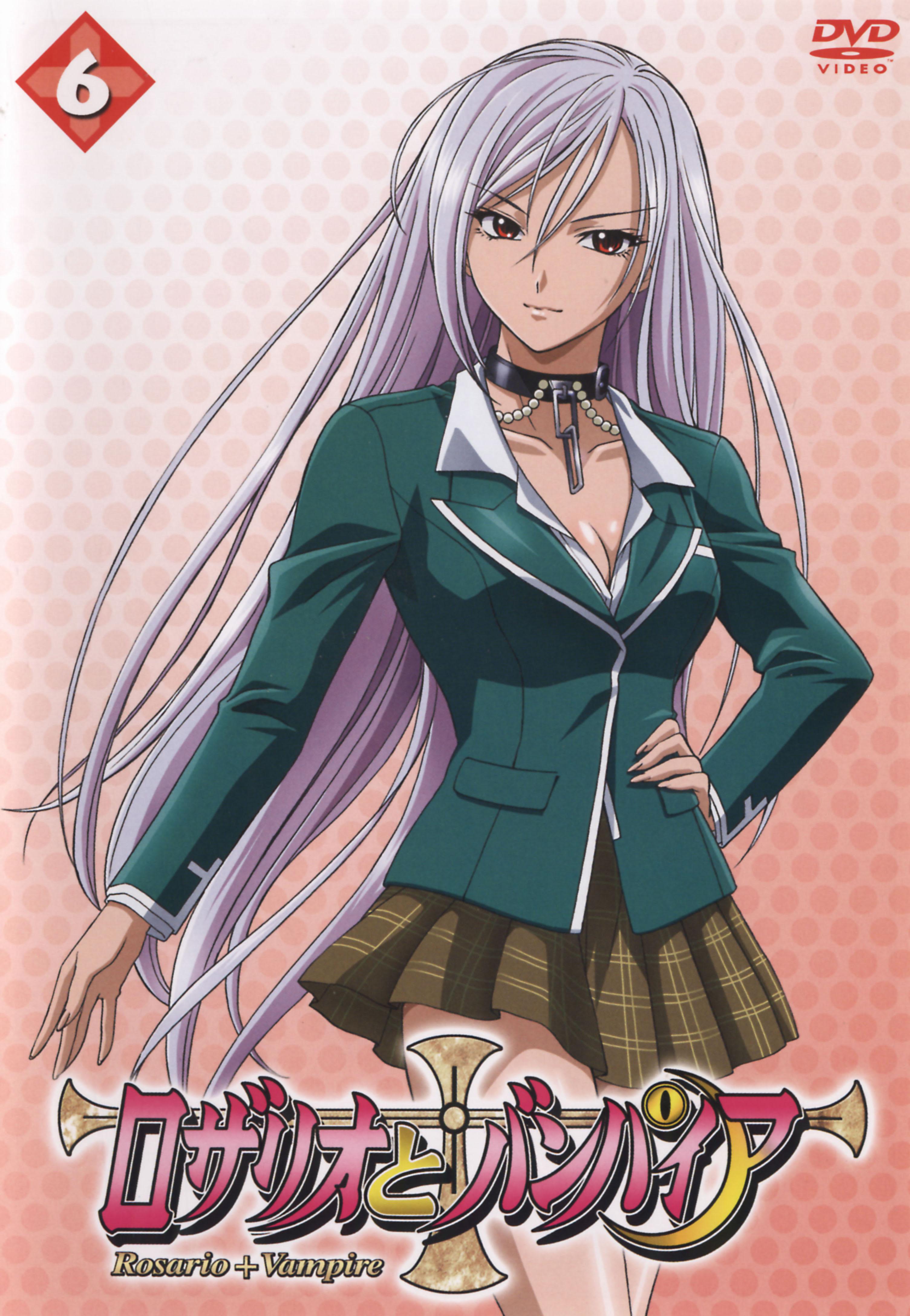 Akashiya Moka (Vampire) Mobile Wallpaper #117162 - Zerochan Anime ...
