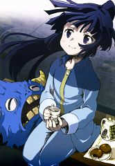Akatsuki (Log Horizon)