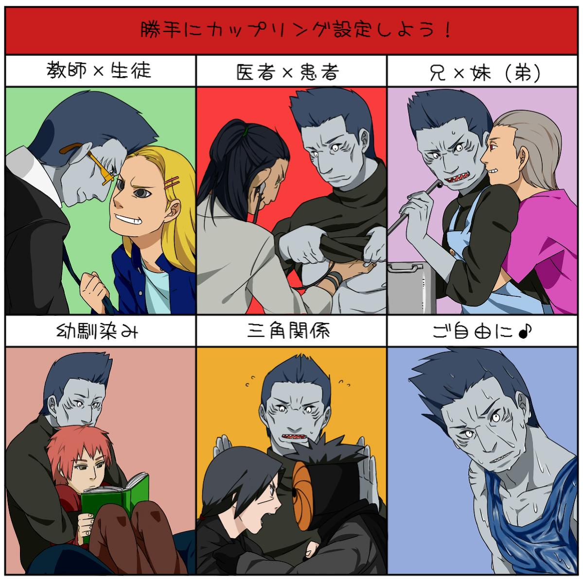 Akatsuki (NARUTO) Image #1265686 - Zerochan Anime Image Board