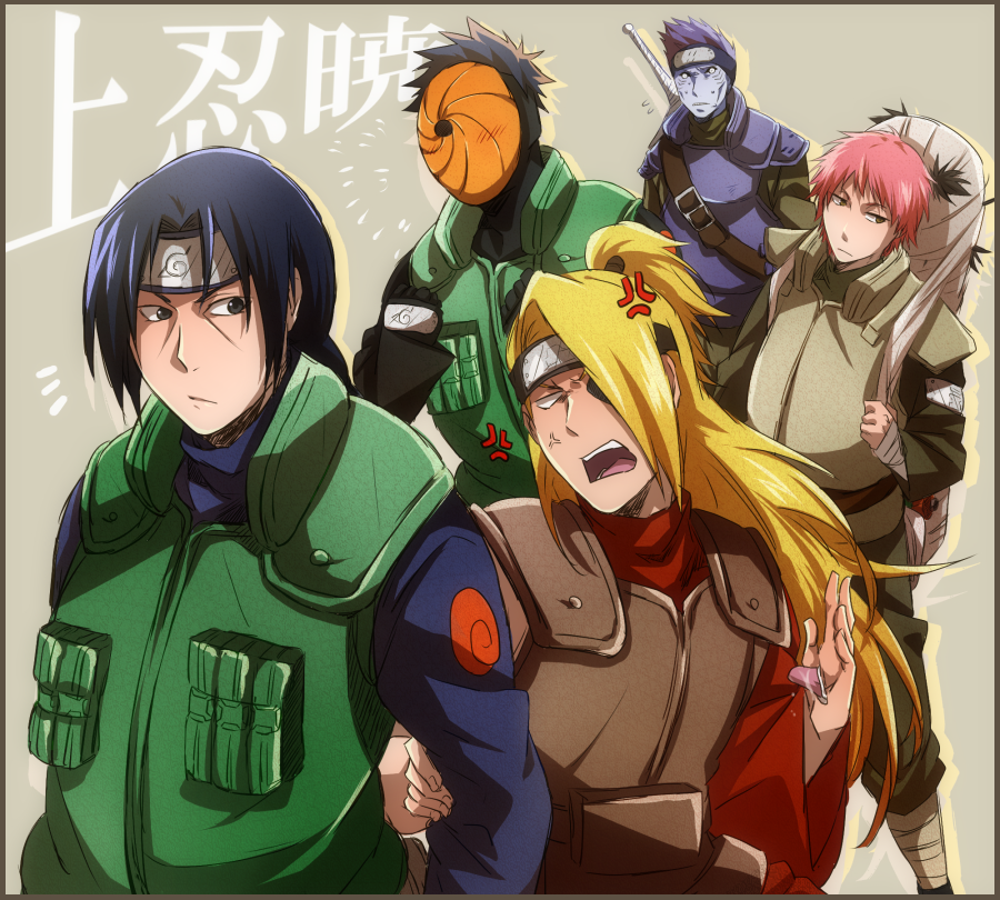 Akatsuki (NARUTO) - NARUTO - Zerochan Anime Image Board