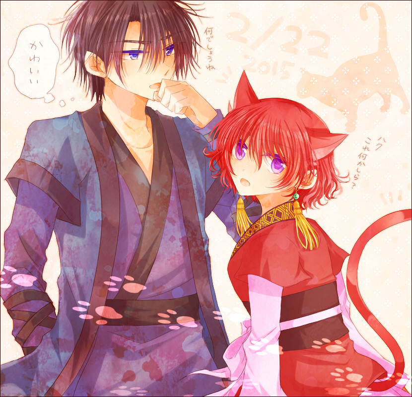 Akatsuki.no.Yona.full.1867950.jpg