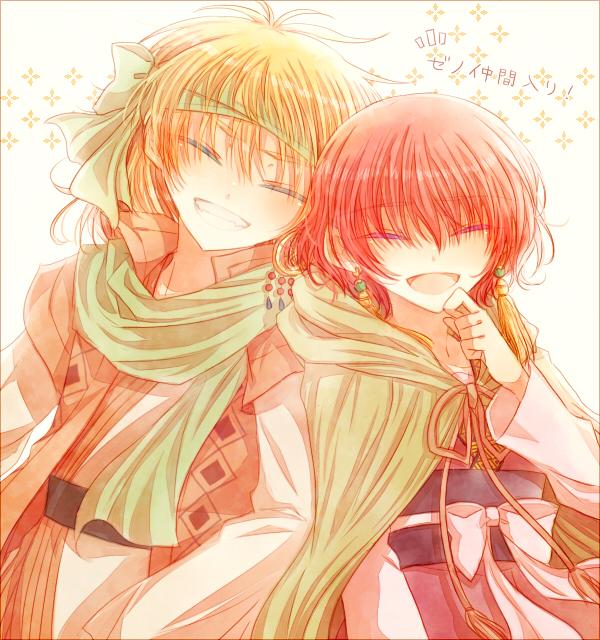 Tags: Anime, Shio (108), Akatsuki no Yona, Zeno (Akatsuki no Yona), Yona (Akatsuki no Yona), Yona Of The Dawn