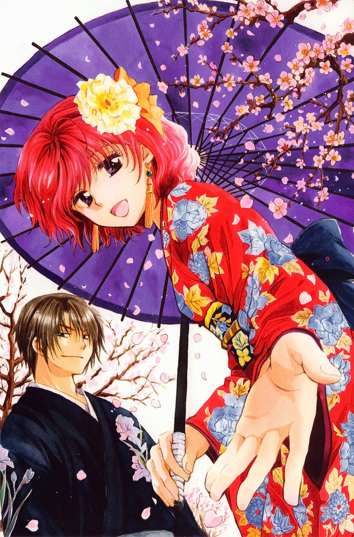 akatsuki no yona deutsch