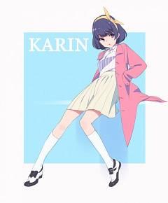 Akeboshi Karin