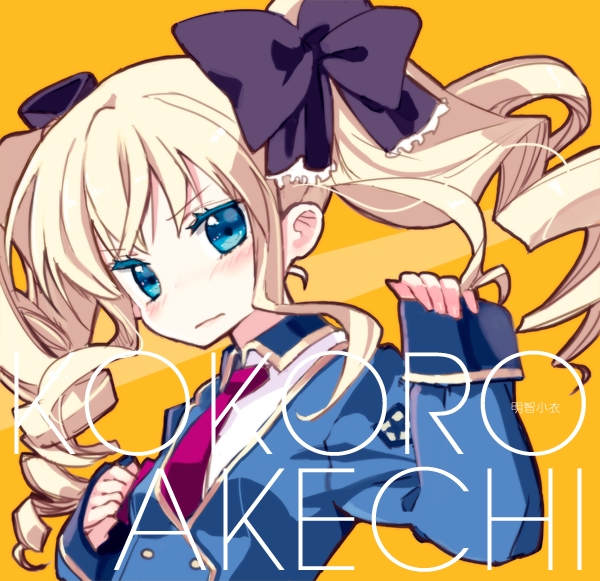 Tags: Anime, Tsukigami Runa, Tantei Opera Milky Holmes, Akechi Kokoro