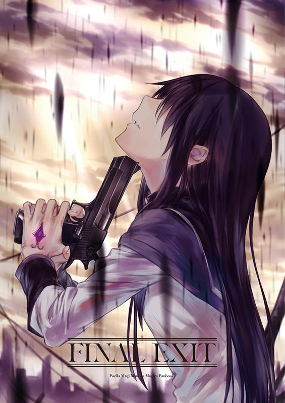 Tags: Anime, Azmodan, Mahou Shoujo Madoka☆Magica, Akemi Homura, Soul Gem, Suicide, Aiming At Own Head, Text: Artbook Title, Mobile Wallpaper