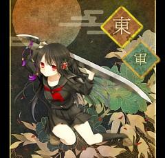 Akira (Ku0427)