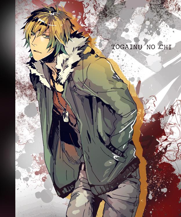 Tags: Anime, Mozilla (Artist), Nitro+CHiRAL, Togainu no Chi, Akira (TNC)