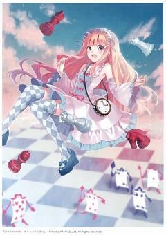 Alice (Last Chronicle)