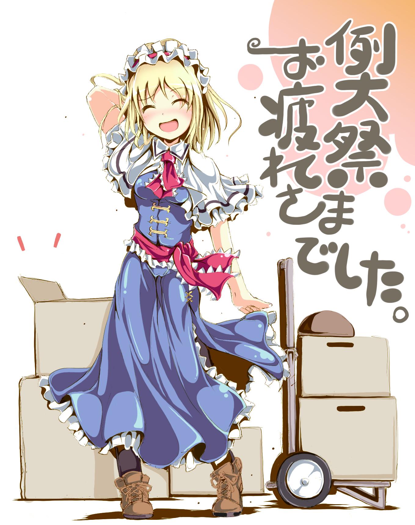 Alice Margatroid - Touhou - Image #148069 - Zerochan Anime ...