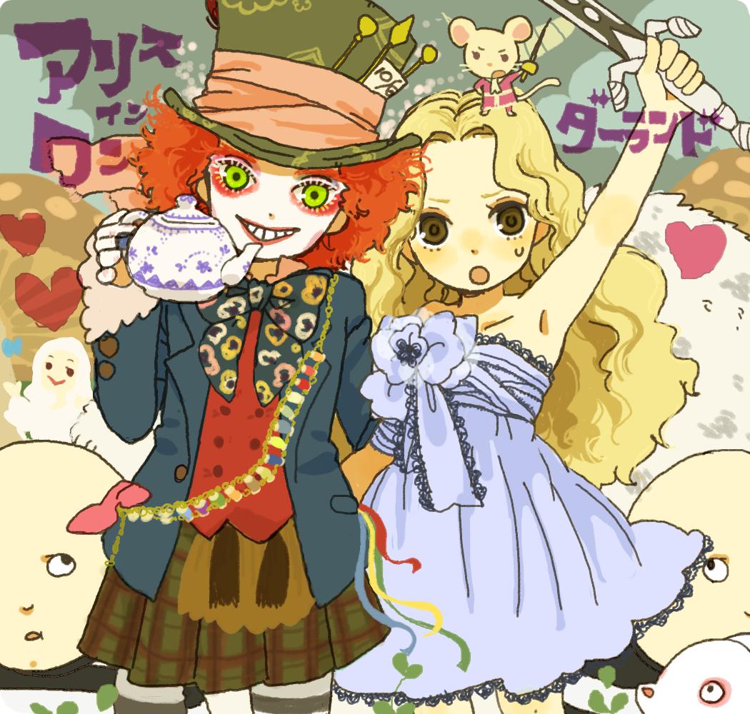 Alice in wonderland mad twatters tea party 5