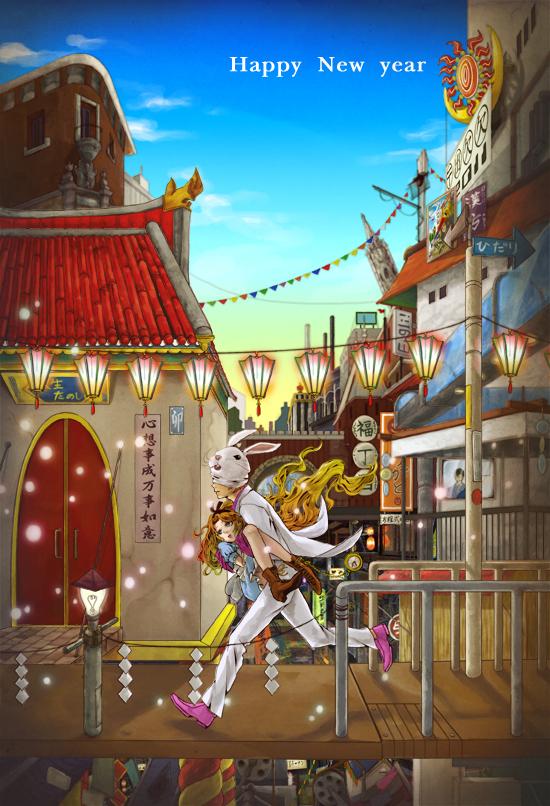 Tags: Anime, Tujikai, Alice in Wonderland, White Rabbit, Alice (Alice in Wonderland), Bunny Hat, Mobile Wallpaper
