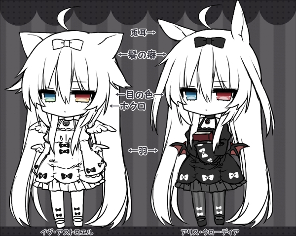 Tags: Anime, Alicerabbit, Eve Astroel, Alice Claudia, Gothic Outfit, Pixiv, Original, PNG Conversion