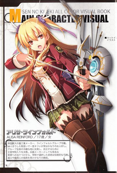 Nayuta no Kiseki v414 English Patched PSP ISO