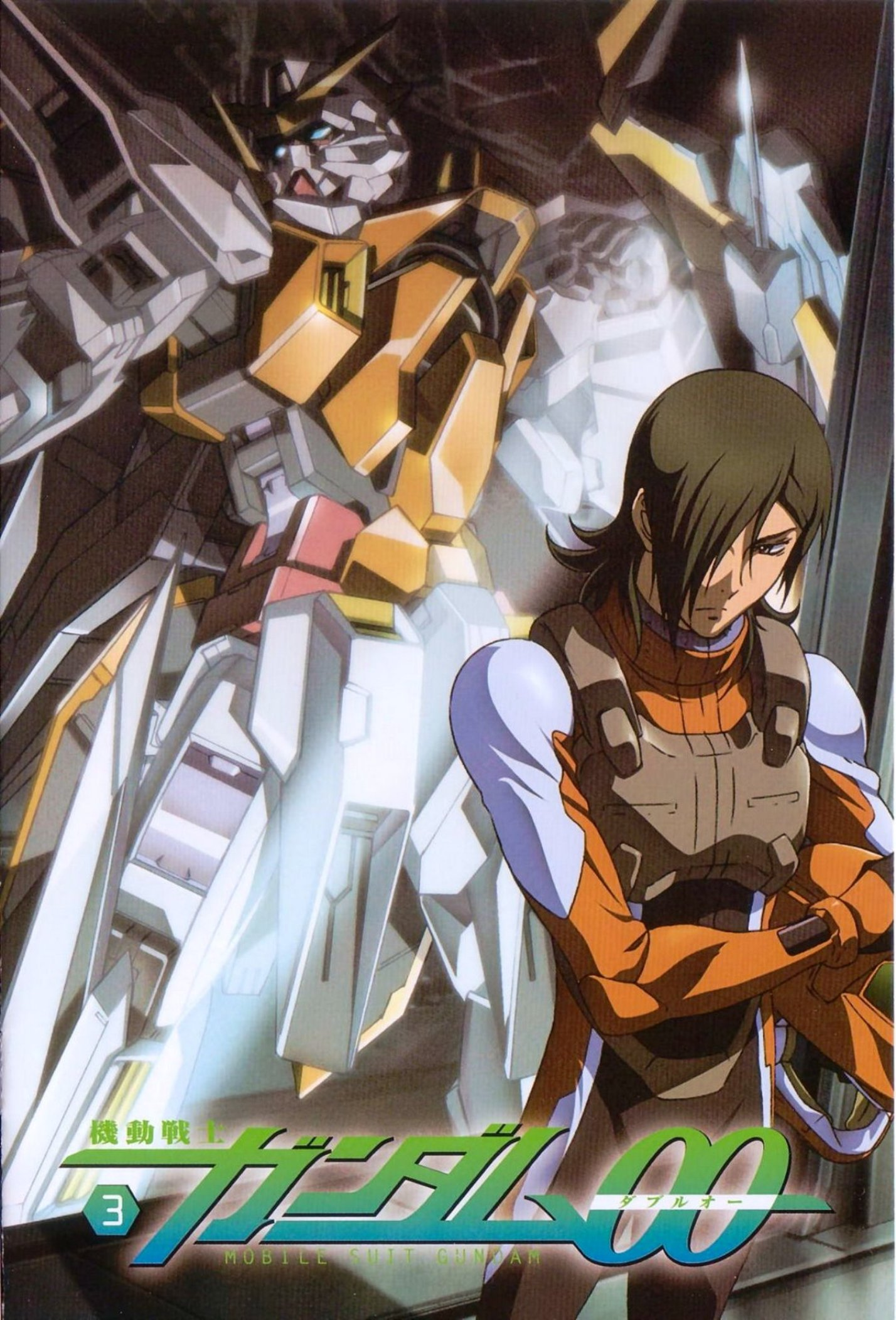 Gundam 00 Space Suit (page 3) - Pics about space