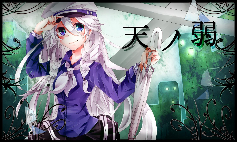 Ama No Jaku Vocaloid Image 1191956 Zerochan Anime