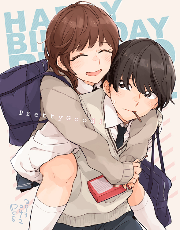 Tags: Anime, Peg, Amagami, Tachibana Junichi, Sakurai Rihoko, Fanart From Pixiv, Pixiv, Fanart