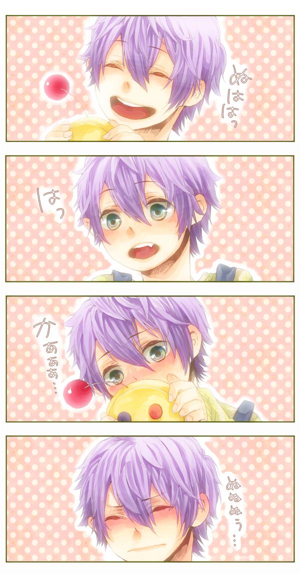 Tags: Anime, Starry☆Sky~, Amaha Tsubasa, Starry☆Sky ~in Winter~