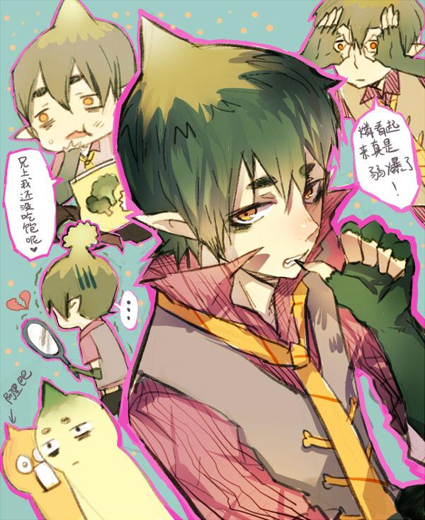 Tags: Anime, Shell (Pixiv236246), Ao no Exorcist, Amaimon, Biting Finger, Broccoli (Food)