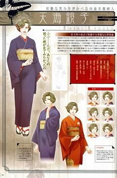Amami Kyouko