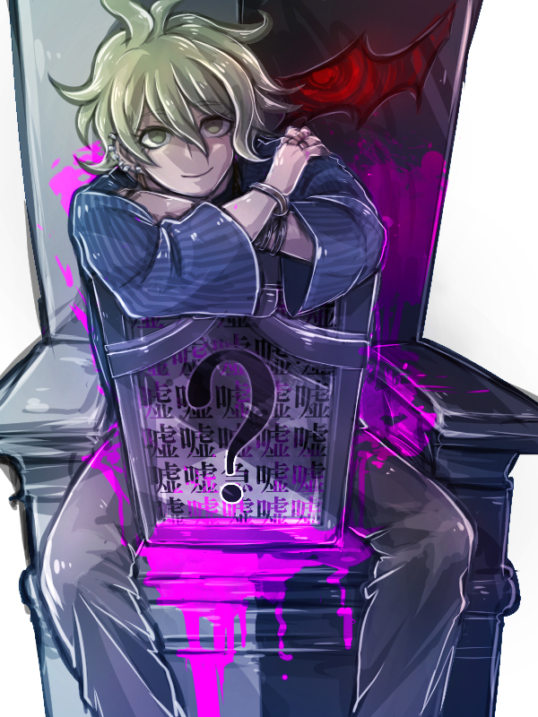Tags: Anime, Riyuta, Amami Rantarou, Unusual Colored Blood, Painting (Object), Pixiv, Fanart, Mobile Wallpaper