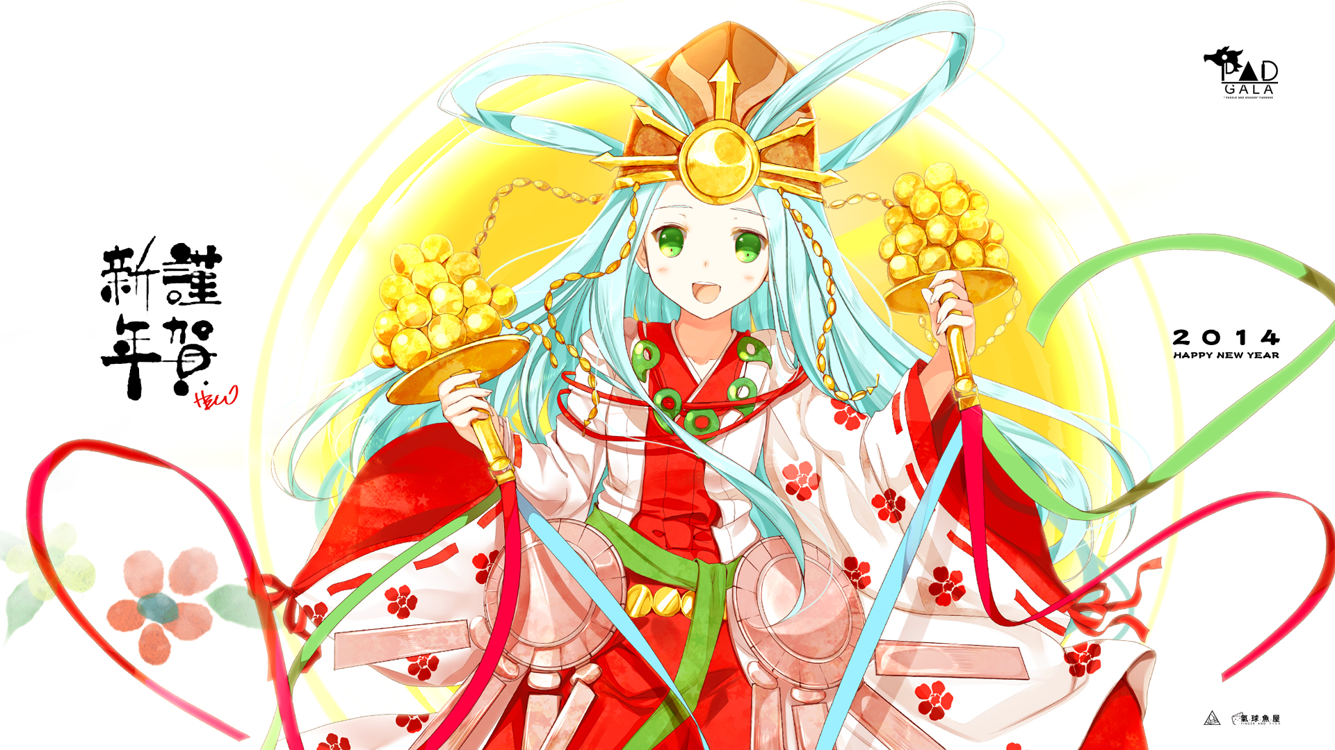 Amaterasu PD Download Image