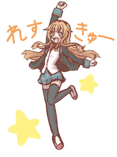 Tags: Anime, Mugen Ouka, GJ-bu, Amatsuka Mao, Mobile Wallpaper, PNG Conversion