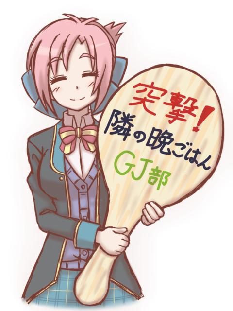 Tags: Anime, Mugen Ouka, GJ-bu, Amatsuka Megumi, PNG Conversion, Mobile Wallpaper