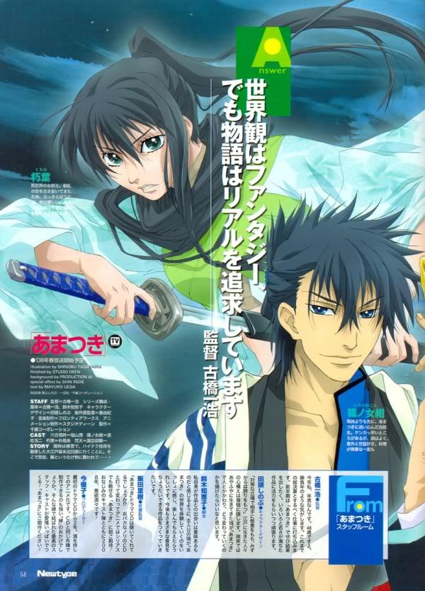 Tags: Anime, Amatsuki, Kuchiha, Shinonome Kon