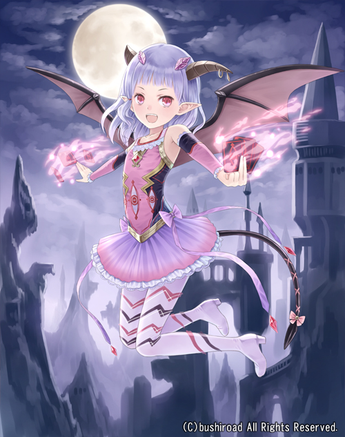 vanguard race  succubus - cardfight   vanguard