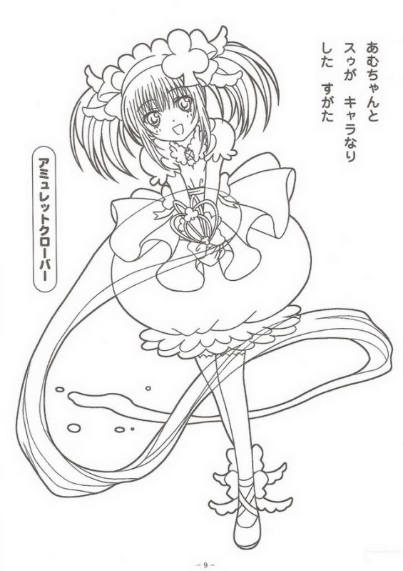 shugo chara coloring pages - amulet clover 120134 zerochan