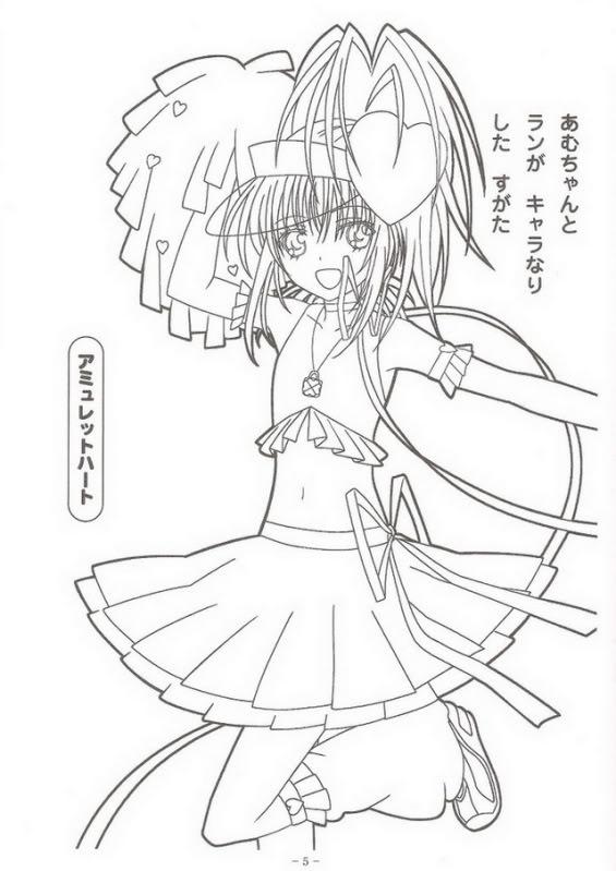 Tags: Anime, PEACH-PIT, Shugo Chara!, Hinamori Amu, Amulet Heart, Coloring Page, Line Art