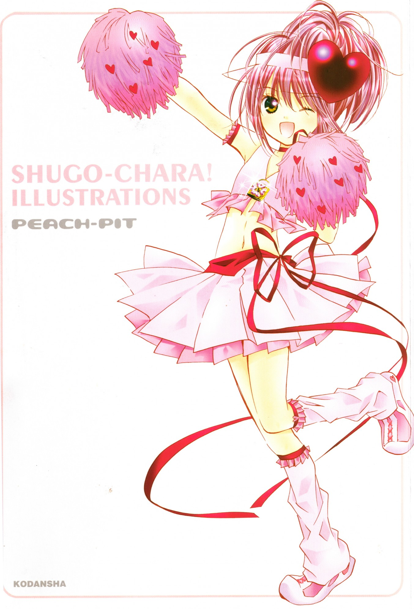 amulet heart hinamori amu zerochan anime image board