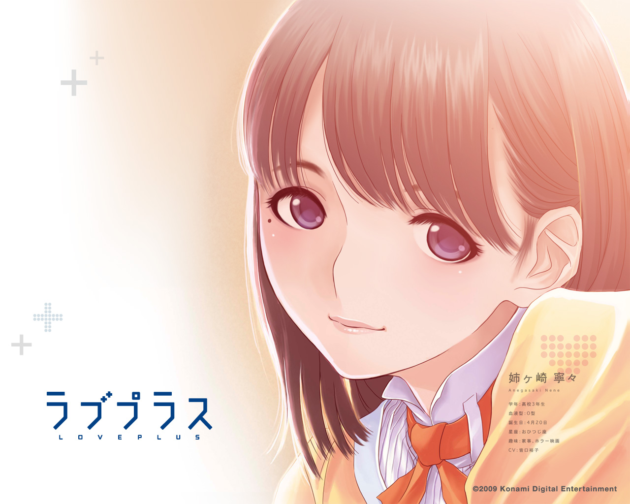 Love dating anime game