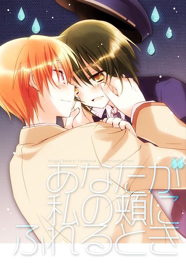 Tags: Anime, Yuuma, Angel Beats!, Otonashi Yuzuru, Naoi Ayato, Mobile Wallpaper, Pixiv