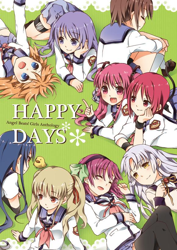 Tags: Anime, Touon, Angel Beats!, Yusa (Angel Beats!), Nakamura Yuri, Sekine Shiori, Iwasawa Masami, Irie Miyuki, Shiina (Angel Beats!), Yui (Angel Beats!), Hisako (Angel Beats!), Tachibana Kanade, Mobile Wallpaper