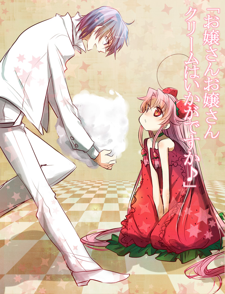 Yui (Angel Beats!), Cosplay - Zerochan Anime Image Board