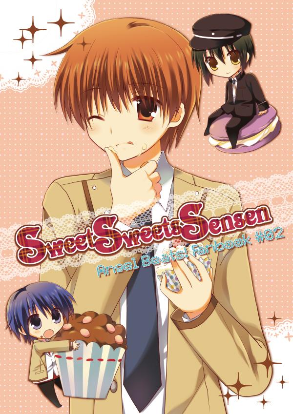 Tags: Anime, Pokopi, Angel Beats!, Otonashi Yuzuru, Naoi Ayato, Hinata Hideki, Naoi A