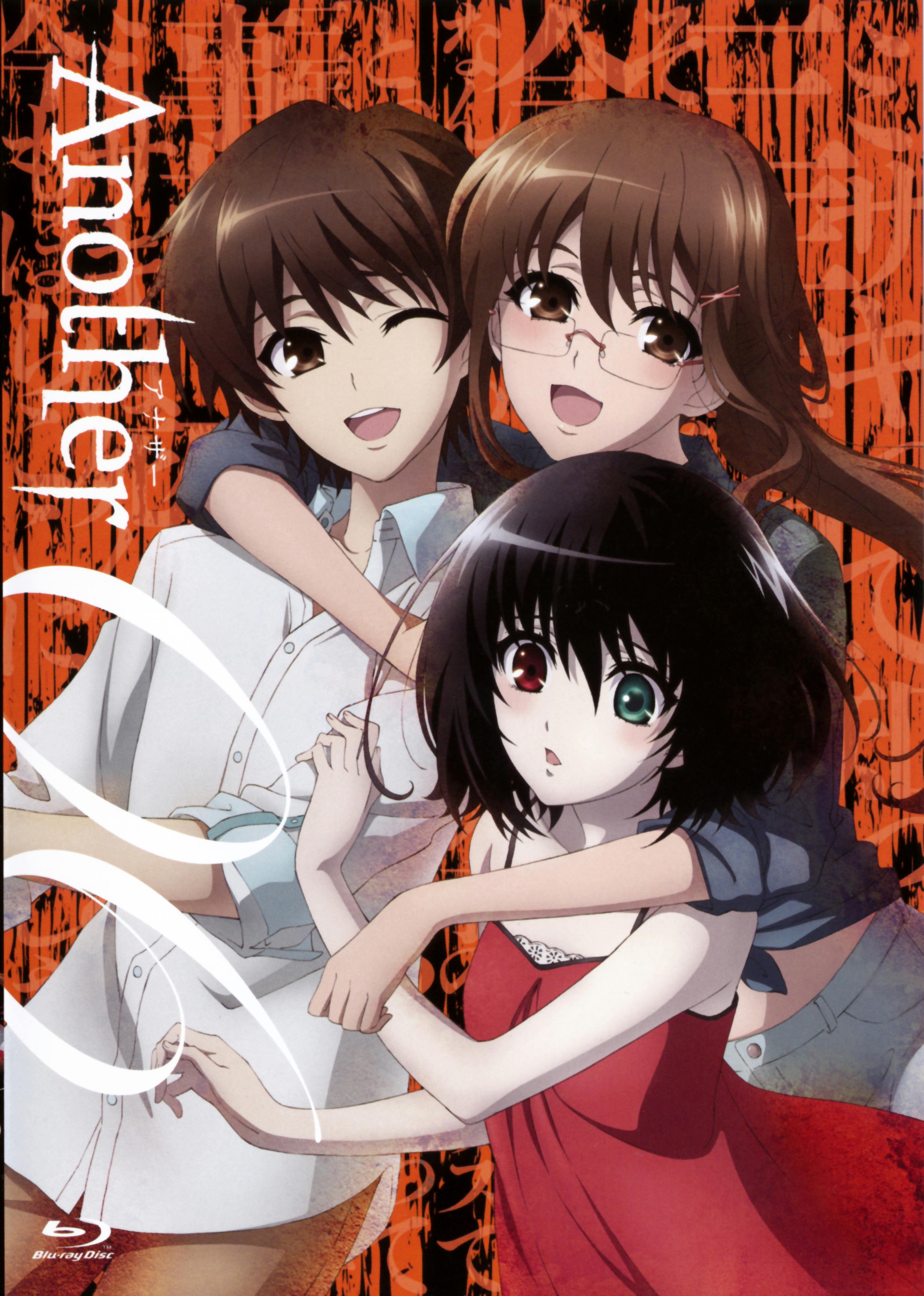 Tags anime another reiko another sakakibara kouichi misaki mei