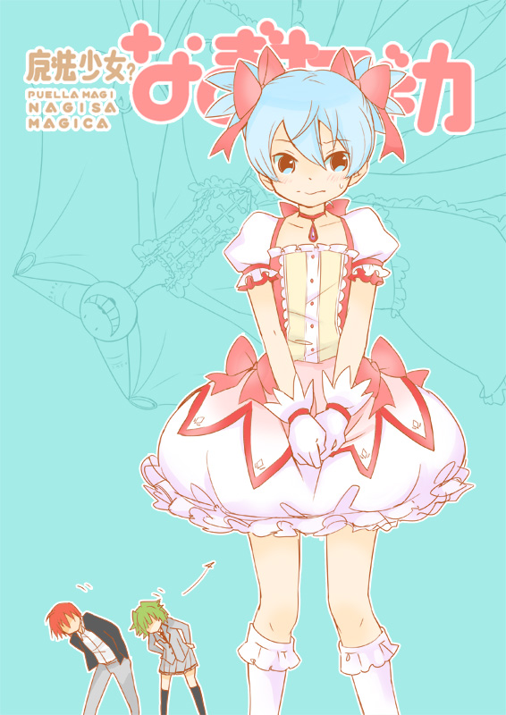 Ansatsu Kyoushitsu Assassination Classroom Mobile Wallpaper 1554962 Zerochan Anime Image Board