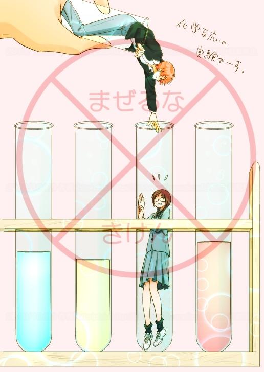 Tags: Anime, Pixiv Id 7041514, Ansatsu Kyoushitsu, Akabane Karma, Okuda Manami, Test Tube, Fanart, Mobile Wallpaper, Fanart From Pixiv, Pixiv, Assassination Classroom
