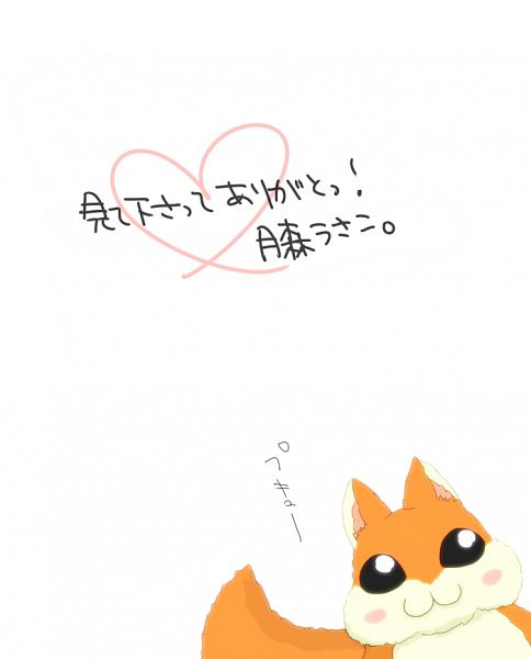 The Red Dragon YONA ~ Ao.(Akatsuki.No.Yo