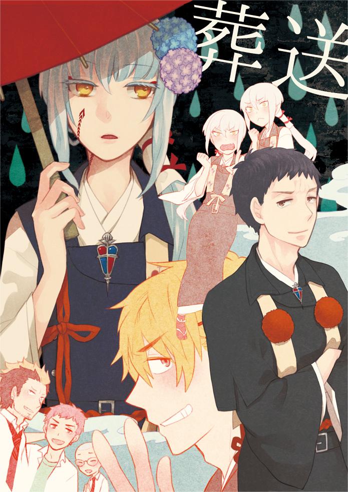 Inoue Pixiv81513 Zerochan Anime Image Board