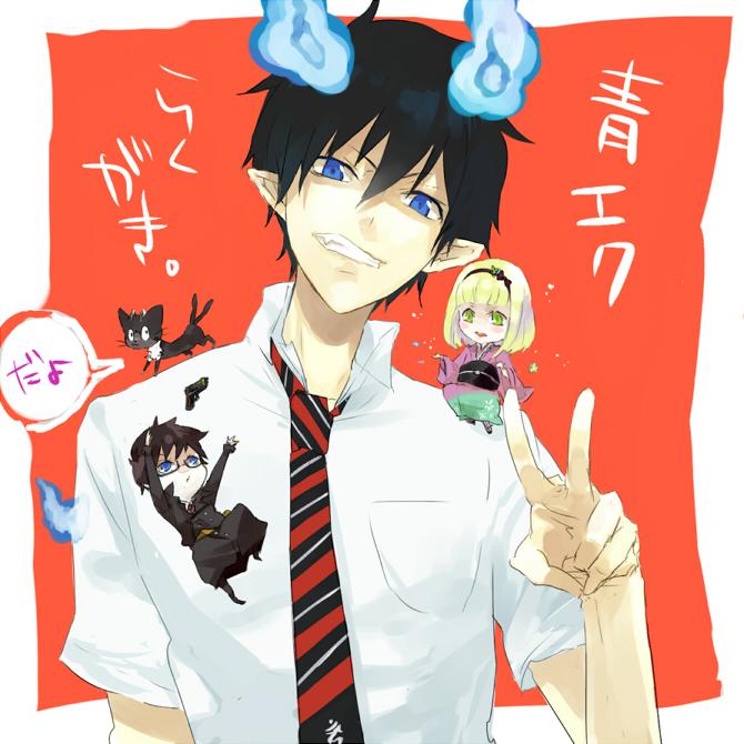 Tags: Anime, Jiku (0128hirosi), Ao no Exorcist, Okumura Yukio, Okumura Rin, Moriyama Shiemi, Kuro (Ao no Exorcist), Pixiv, Blue Exorcist