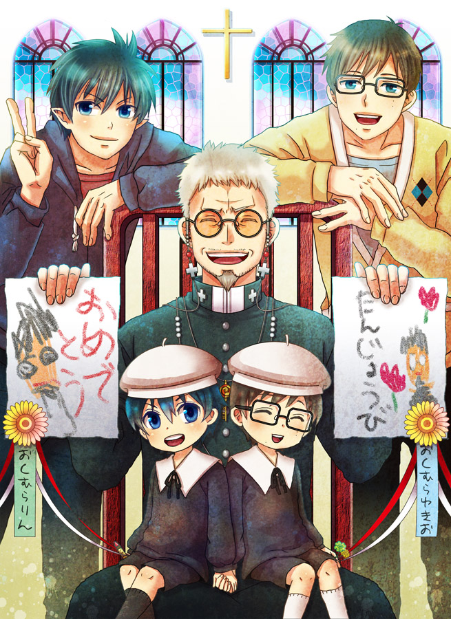 Tags: Anime, Eriyama, Ao no Exorcist, Okumura Yukio, Fujimoto Shirou, Okumura Rin, Layered Clothes, Clergy, Drawing (Object), Stained Glass, Mobile Wallpaper, Blue Exorcist