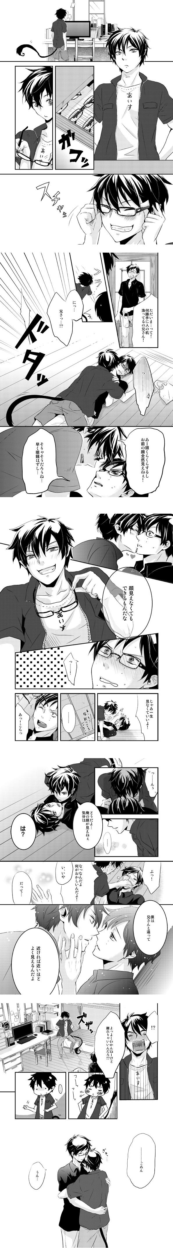 Tags: Anime, K-anzu, Ao no Exorcist, Okumura Yukio, Okumura Rin, Pixiv, Translation Request, YukiRin (Pairing), Blue Exorcist