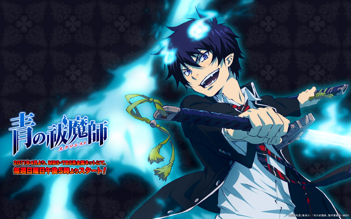 Ao no Exorcist (Blue Exorcist) - Katou Kazue - Wallpaper ...
