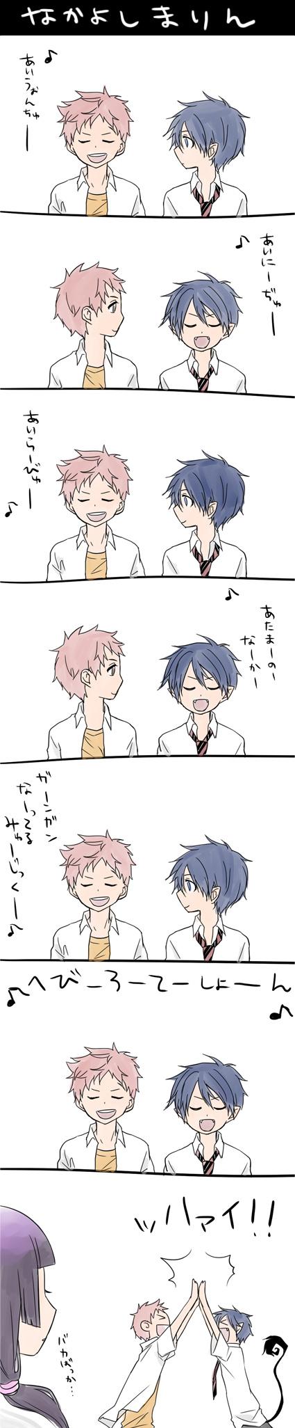 Tags: Anime, Ao no Exorcist, Kamiki Izumo, Okumura Rin, Shima Renzou, Translation Request, Blue Exorcist