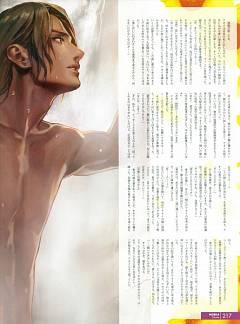 Aoi (Toraware no Palm)