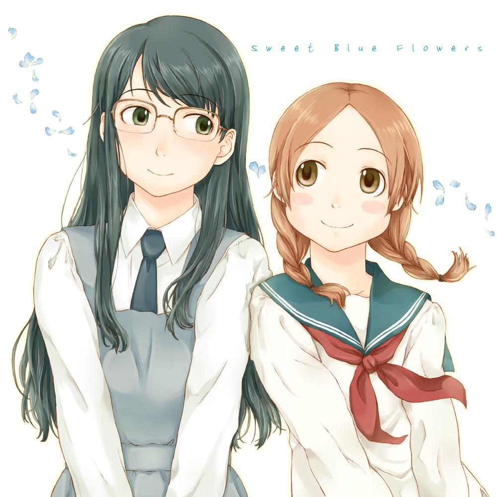 Aoi Hana